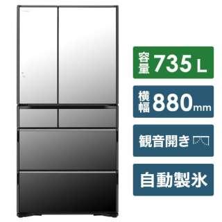 R-WX74K-X 冷蔵庫 真空チルド WXタイプ クリスタルミラー [6ドア /観音開きタイプ /735L] 《基本設置料金セット》