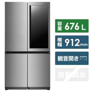 【要事前見積】 InstaView Door-in-Door冷蔵庫 LG SIGNITURE シルバー GR-Q23FGNGL [4ドア /観音開きタイプ /676L] [冷凍室 148L]《基本設置料金セット》