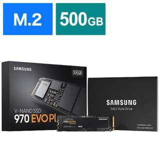 MZ-V7S500B/IT 内蔵SSD 970 EVO Plus [M.2 /500GB] 【バルク品】