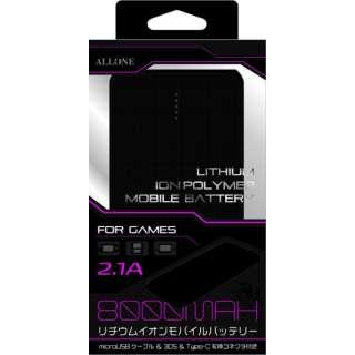 ゲーム用リチウムイオンポリマー充電器 8000mAh ブラック ALG-GLP8BK 【Switch】