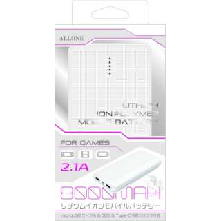ゲーム用リチウムイオンポリマー充電器 8000mAh ホワイト ALG-GLP8WH 【Switch】