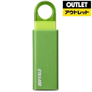 【アウトレット品】 USBメモリ [8GB /USB3.1 /USB TypeA /ノック式] RUF3-KS8GA-GR グリーン 【生産完了品】