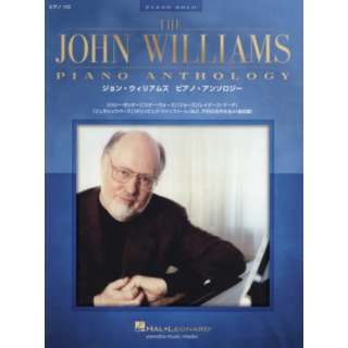 楽譜 ジョン・ウィリアムズ ピアノ・アン