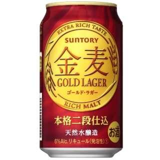金麦 ゴールド・ラガー (350ml/24本)【新ジャンル】