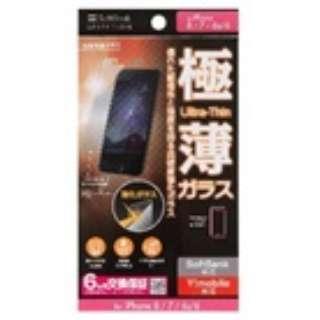 iPhone 8 / 7 / 6s/6用 極薄保護ガラス ZSEBJE