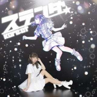 Kore:ct/ ステンダ 依澄ちの盤 【CD】