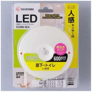 小型シーリングライト 600lm 人感センサー付 昼白色 SCL6NMS-MCHL [昼白色]