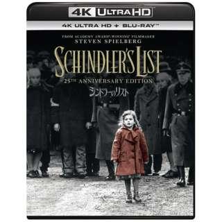 シンドラーのリスト 製作25周年 アニバーサリー・エディション [4K ULTRA HD+Blu-ray+ボーナスBlu-rayセット] 【Ultra HD ブルーレイソフト】