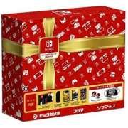 Nintendo Switch ビックカメラグループ 限定セット [ゲーム機本体]