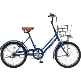 20型 自転車 ベガス 3T(アメリカンブルー/3段変速・点灯虫モデル) VEG03T 6316 【組立商品につき返品不可】