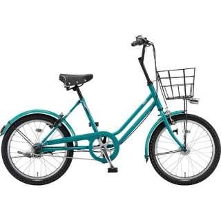 20型 自転車 ベガス 3T(コバルトグリーン/3段変速・点灯虫モデル) VEG03T 6318 【組立商品につき返品不可】