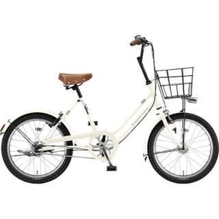 20型 自転車 ベガス 3T(クリームアイボリー/シングルシフト・ダイナモモデル) VEG00 6313 【組立商品につき返品不可】
