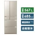 《基本設置料金セット》 R-KW57K-XN 冷蔵庫 ぴったりセレクト KWタイプ ファインシャンパン [6ドア /観音開きタイプ /567L]