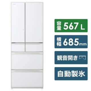 R-KW57K-XW 冷蔵庫 ぴったりセレクト KWタイプ クリスタルホワイト [6ドア /観音開きタイプ /567L] 《基本設置料金セット》