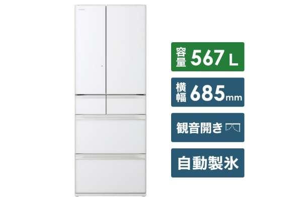 "日立""KW型""6门冰箱R-KW57K(567L)"