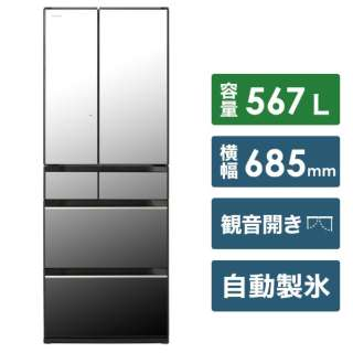 R-KX57K-X 冷蔵庫 ぴったりセレクト KXタイプ クリスタルミラー [6ドア /観音開きタイプ /567L] 《基本設置料金セット》