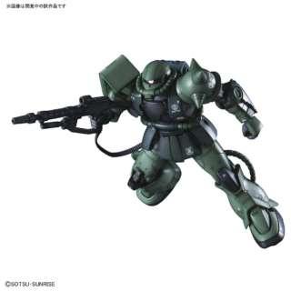 HG 1/144 ザクII C-6/R6型【機動戦士ガンダム THE ORIGIN】
