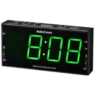 AMFMクロックラジオ RAD-C870Z