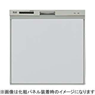 食洗機用化粧パネル RSW-404LP・404A用(グレー)KWP-404P-GY