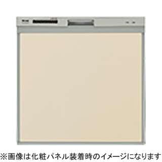 食洗機用化粧パネル RSW-404LP・404A用(ベージュ)KWP-404P-BE