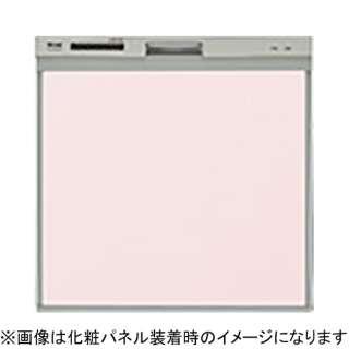 食洗機用化粧パネル RSW-404LP・404A用(ピンク)KWP-404P-PK