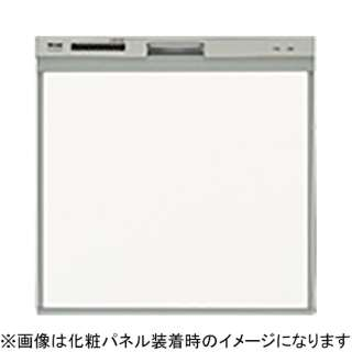 食洗機用化粧パネル RSW-404LP・404A用(ホワイト)KWP-404P-W