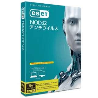 ESET NOD32アンチウイルス 5年3ライセンス