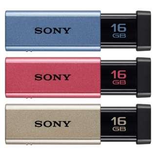 USB3.0メモリ 「ポケットビット」高速タイプ(16GB・3色) USM16GT 3C USM16GT 3C ミックス(ブルー・ピンク・ゴールド) [16GB /USB3.0 /USB TypeA /ノック式]
