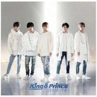 King & Prince/ 君を待ってる 初回限定盤A 【CD】
