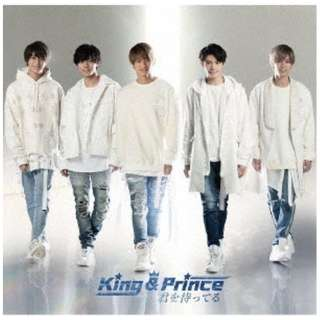 King & Prince/ 君を待ってる 初回限定盤B 【CD】