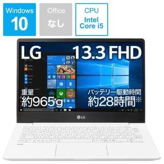 gram ノートパソコン ホワイト 13Z990-GA55J [13.3型 /intel Core i5 /SSD:256GB /メモリ:8GB /2019年2月モデル]