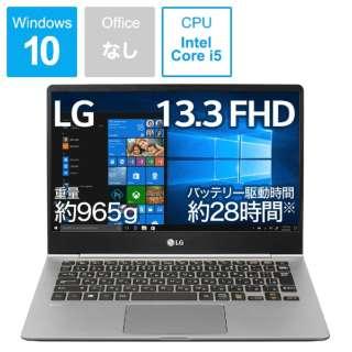 gram ノートパソコン ダークシルバー 13Z990-GA56J [13.3型 /intel Core i5 /SSD:256GB /メモリ:8GB /2019年2月モデル]