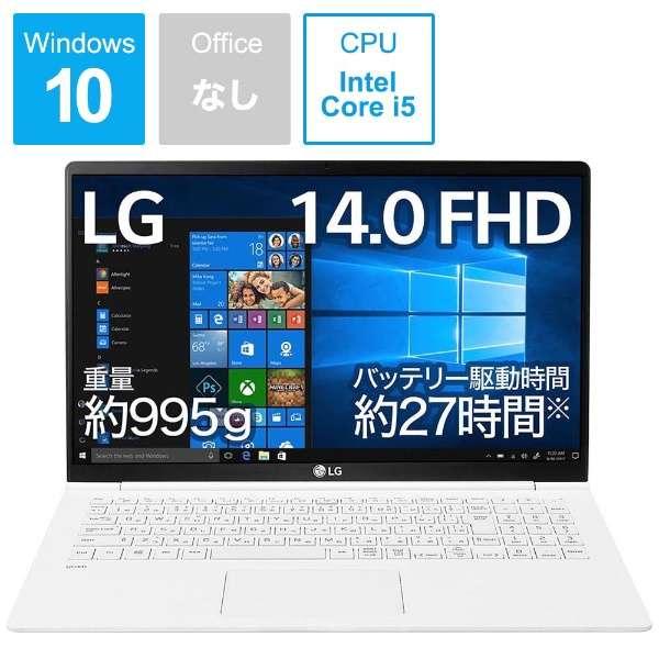 gram ノートパソコン ホワイト 14Z990-GA55J [14.0型 /intel Core i5 /SSD:256GB /メモリ:8GB /2019年2月モデル]