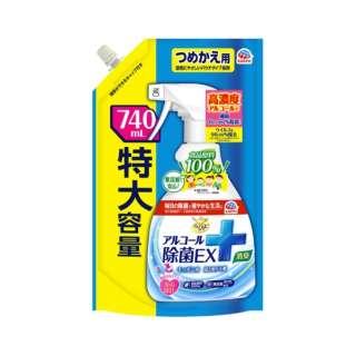 らくハピ アルコール除菌EX つめかえ740ml