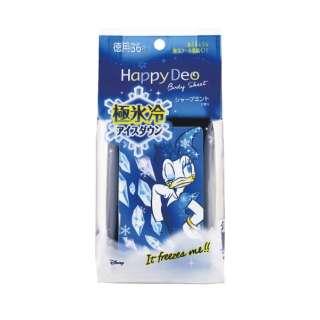 mandom(マンダム)  Happy Deo(ハッピーデオ)  ボディシート 極氷冷アイスダウン シャープミント徳用〔デオドラント〕