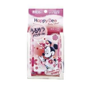 mandom(マンダム)  Happy Deo(ハッピーデオ)  ボディシート うるサラ 花せっけん <徳用>〔デオドラント〕