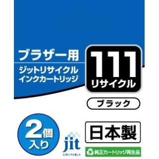 JIT-B111B2P リサイクルインクカートリッジ ブラック
