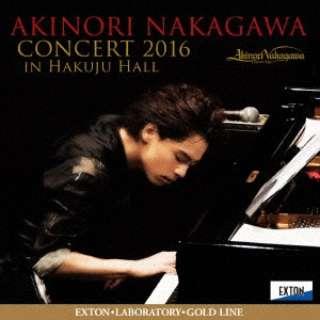 中川晃教/ 中川晃教 弾き語りコンサート2016 in Hakuju Hall 【CD】