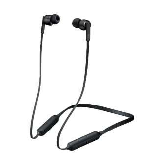 ブルートゥースイヤホン カナル型 JVC ブラック HA-FX87BN-B [リモコン・マイク対応 /ワイヤレス(ネックバンド) /Bluetooth /ノイズキャンセリング対応]