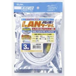 CAT6LANクロス  LAN-X1030(W) LAN-X1030(W)