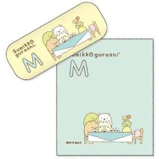 すみっコぐらし イニシャルメガネケース(M)MSG-129M