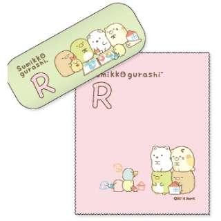 すみっコぐらし イニシャルメガネケース(R)MSG-129R