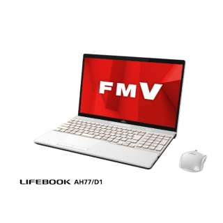 LIFEBOOK AH77/D1 ノートパソコン プレミアムホワイト FMVA77D1W [15.6型 /intel Core i7 /HDD:1TB /SSD:128GB /メモリ:8GB /2019年2月モデル]