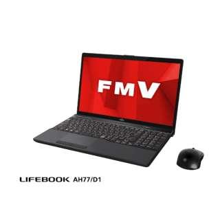 LIFEBOOK AH77/D1 ノートパソコン ブライトブラック FMVA77D1B [15.6型 /intel Core i7 /HDD:1TB /SSD:128GB /メモリ:8GB /2019年2月モデル]