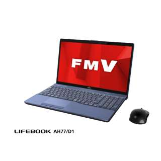 LIFEBOOK AH77/D1 ノートパソコン メタリックブルー FMVA77D1L [15.6型 /intel Core i7 /HDD:1TB /SSD:128GB /メモリ:8GB /2019年2月モデル]