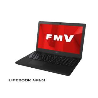 LIFEBOOK AH43/D1 ノートパソコン シャイニーブラック FMVA43D1BP [15.6型 /AMD Ryzen 3 /SSD:256GB /メモリ:4GB /2019年2月モデル]