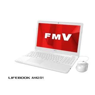 FMVA42D1W ノートパソコン LIFEBOOK AH42/D1 プレミアムホワイト [15.6型 /intel Celeron /HDD:1TB /メモリ:4GB /2019年2月モデル]