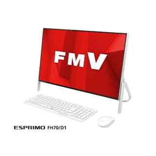 ESPRIMO FH70/D1 デスクトップパソコン [23.8型 /CPU:Core i7 /HDD:1TB /メモリ:4GB /2019年2月モデル] FMVF70D1W ホワイト [23.8型 /HDD:1TB /メモリ:4GB /2019年2月モデル]