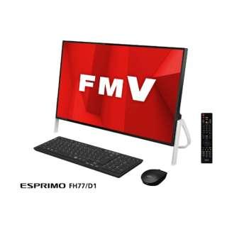 ESPRIMO FH77/D1(ダブルチューナー搭載) デスクトップパソコン FMVF77D1BB ブラック [23.8型 /HDD:1TB /Optane:16GB /メモリ:8GB /2019年2月モデル]