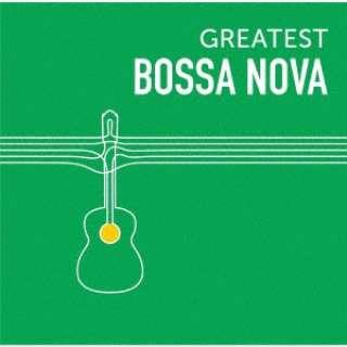 (ワールド・ミュージック)/ GREATEST BOSSA NOVA 【CD】